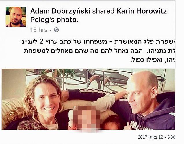 האיום על גיא פלג, בתגובה לתמונה משפחתית שרעייתו פירסמה בפייסבוק בסוף השבוע