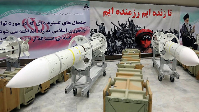 Iranian air defense missiles (Photo: AFP)