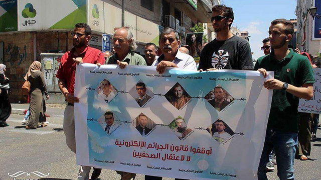 הפגנה בדרישה לשחרר את העיתונאים שנעצרו