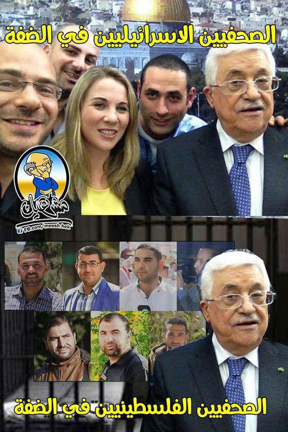 יש טענה שעיתונאים ישראלים (למעלה) זוכים להגנה, ומתעמרים בעמיתיהם מהרשות