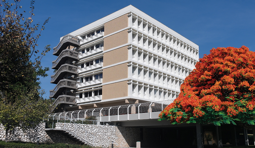 Weizmann Institute of Science (Photo: Courtesy of the Weizmann Institute of Science)