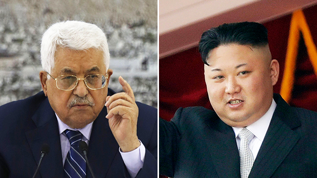 Abbas sends greeting to North Korea's Kim Jong-un