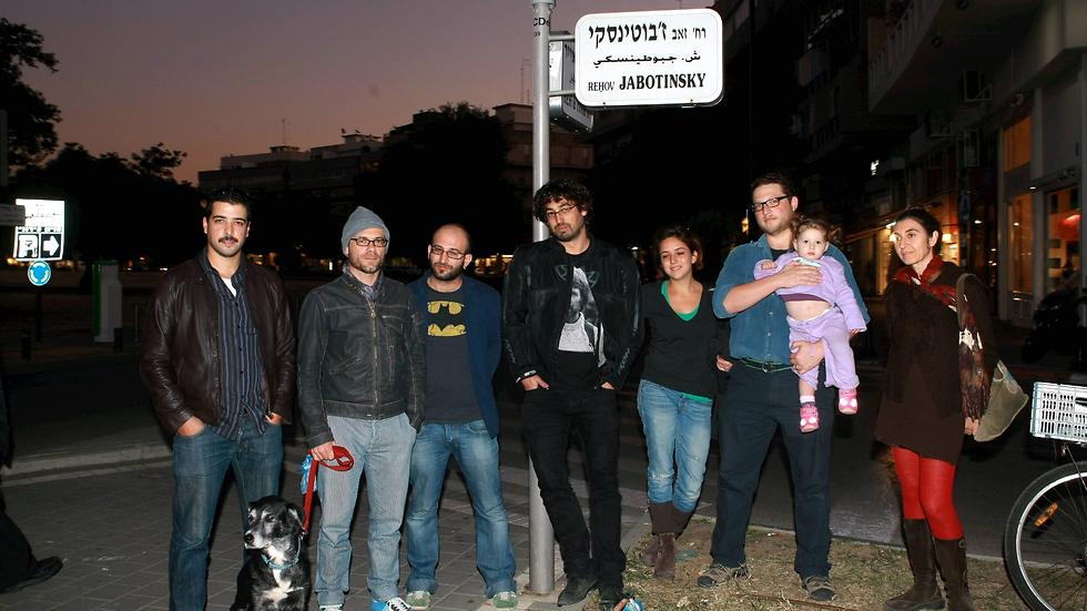 Several of the New Likudniks (Photo: Yariv Katz)