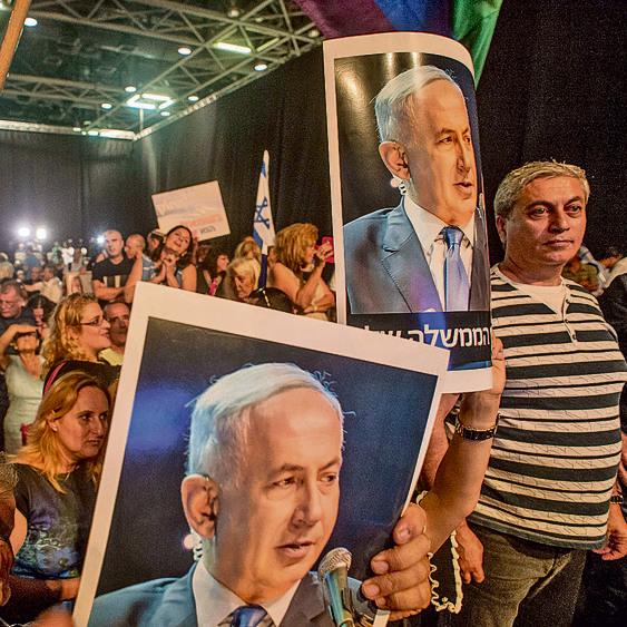 מפגן התמיכה בנתניהו בגני התערוכה בתל־אביב