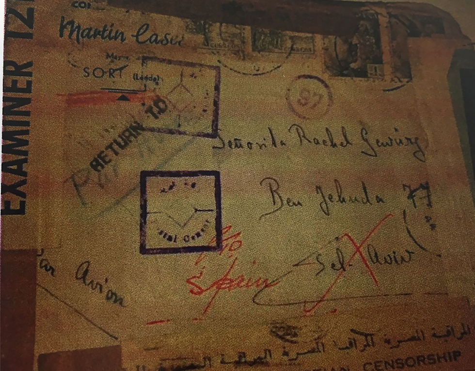 The lost WWII missive