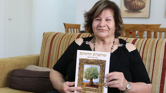 חנה מינס (צילום: אלעד גרשגורן )