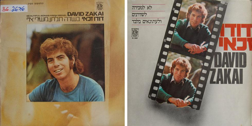 """שניים מהאלבומים שהוציא בשיא הקריירה. """"הדורות שלפנינו הקימו נכס אדיר של שירה עברית, אבל היום פחות ופחות שומעים אותה"""""""