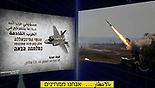 Hezbollah threatens Israeli F-35 planes