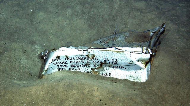 קופסת חלקי חילוף מהאונייה (צילום: AP / Paul G. Allen) (צילום: AP / Paul G. Allen)