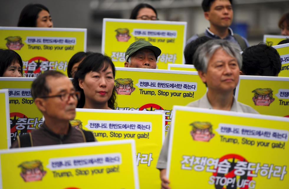 הפגנה נגד התרגיל בסיאול (צילום: AFP)