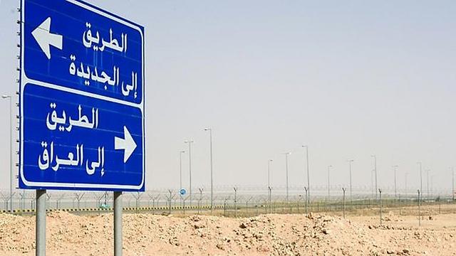 מעבר הגבול ערער (צילום: AFP)