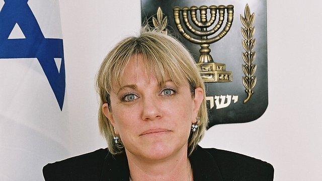 Be'er Sheva District Court Judge Revital Yaffe Katz
