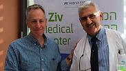 Photo: Ziv Medical Center