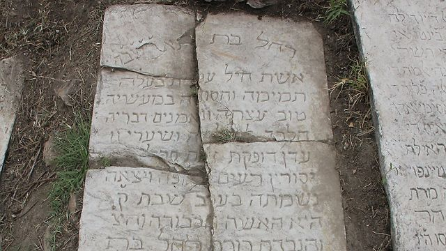 A neglected tombstone in the Jewish cemetery in Bitola, Macedonia