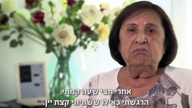 מימי קובו בת ה-87 מספרת על התחושה אחרי השימוש בגראס ()