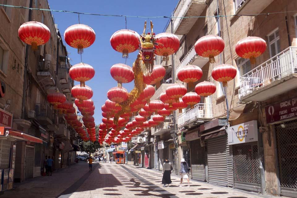Китайская улица в Иерусалиме. Фото: Леон Левитас