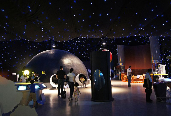 מתאים לכל המשפחה: מוזיאון הבינה באזור פורט בוניפצ'יו בעיר
