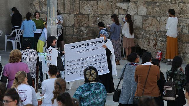 The counter-protest disruptions (Photo: Amit Shabi) (Photo: Amit Shabi)