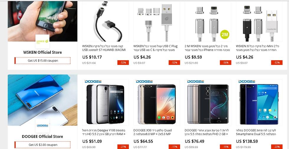 כבלי USB וסמארטפונים. השוו מחירים לארץ