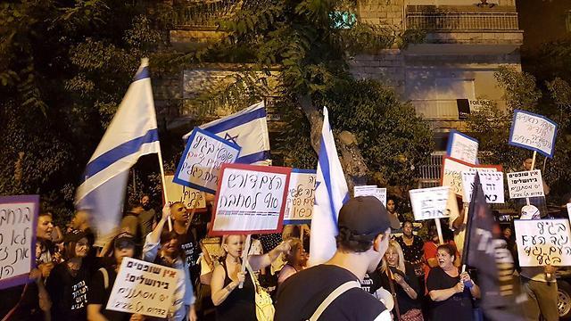 Митинг в Иерусалиме. Фото: Ади Розенберг