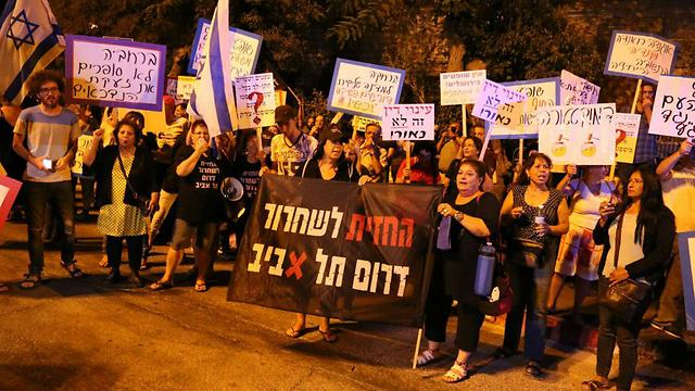 Protest against the HCJ's decision in South Tel Aviv (Photo: TPS) (Photo: Mati Amar, TPS)