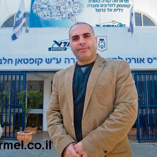 Dr. Eyal Isami, whose appointment as headmaster of a Kafr Qara high school was blocked by the village's imam