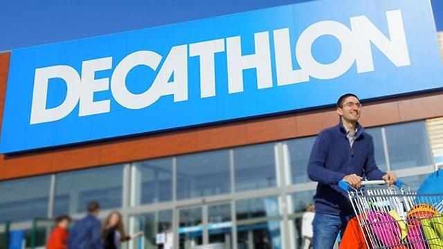 """חנות של דקטלון (צילום: יח""""צ) (צילום: יח"""