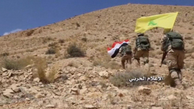 Syrian and Hezbollah forces (Photo: Reuters)