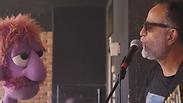 יהלומים לנצח: אהוד בנאי ורד בנד עושים ריהאנה