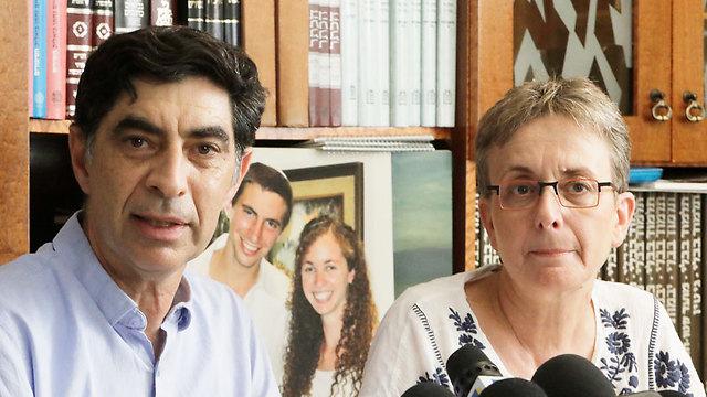 Симха и Лея Гольдин, родители Адара. Фото: Шауль Голан