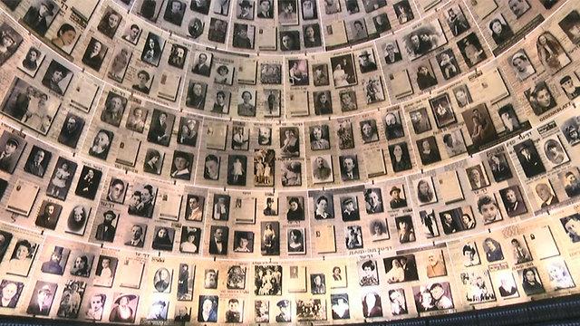 """מוזיאון """"יד ושם"""" (צילום: גיל יוחנן) (צילום: גיל יוחנן)"""