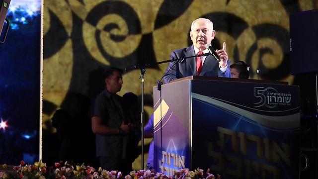 Netanjahu: Izrael földjén többé nem számolnak fel izraeli telepeket