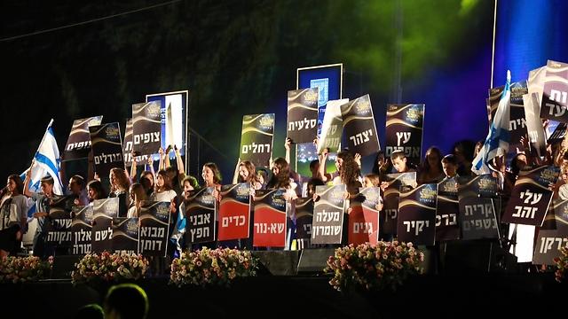 ילדי השומרון ושמות היישובים (צילום: דנה קופל) (צילום: דנה קופל)