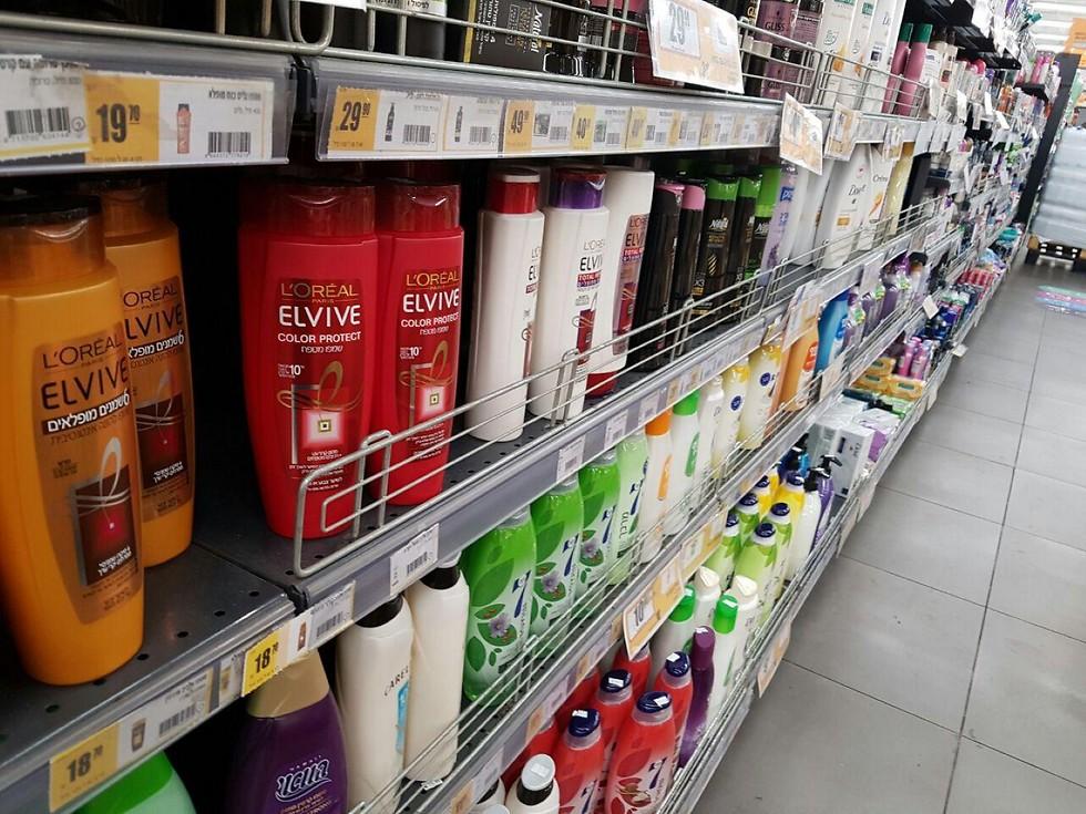 ואם הבעל קנה את השמפו הלא נכון? רשתות יסרבו לקבלו בחזרה. אילוסטרציה (צילום: מירב קריסטל)