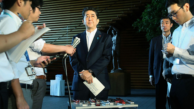 Japanese Prime Minister Abe (Photo: AFP)