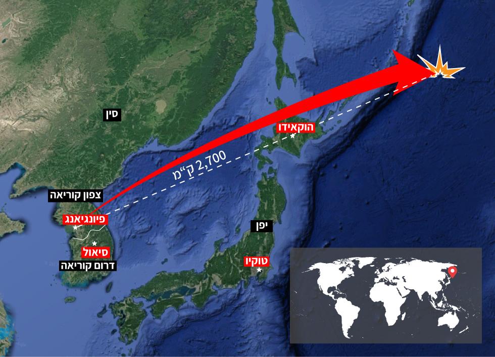 הטיל הצפון קוריאני עף מעל יפן ()