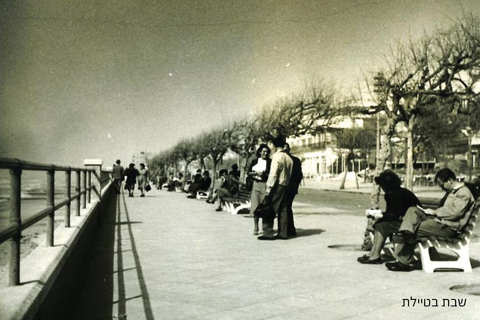 (מאוסף התמונות של גבי ודוד ענתבי, מתוך אתר פיקיויקי)