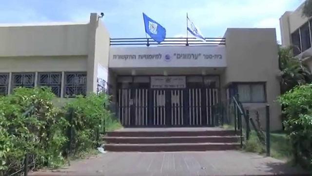 בית הספר ערמונים ברמת גן (צילום: גוגל מפות) (צילום: גוגל מפות)
