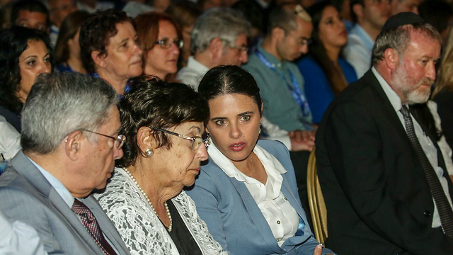 Ayelet Shaked confers with Chief Justice Miriam Naor (Photo: Yariv Katz) (Photo: Yariv Katz)