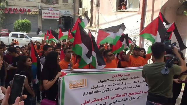 The Balad summer camp's march passed through refugee camp Dheisheh