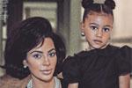 צילום: מתוך עמוד האינסטגרם של kimkardashian@