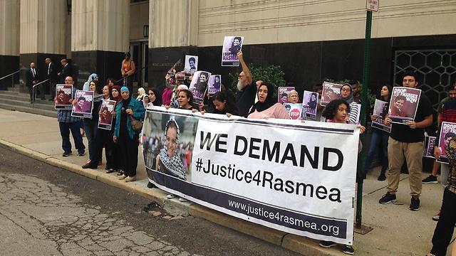 מפגינים פרו-פלסטינים נגד גירושה של עודה