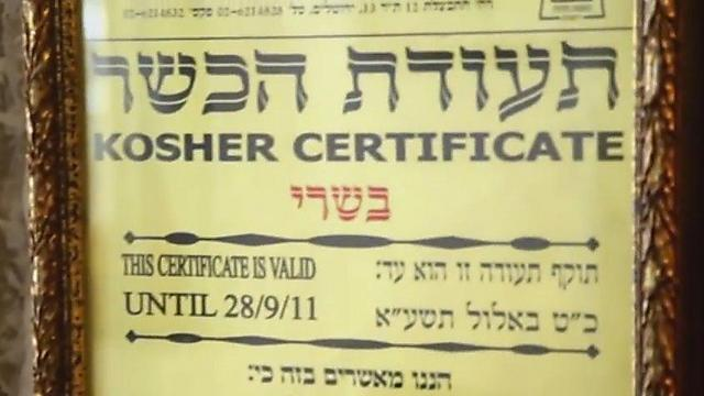 More and more businesses are deciding to make a kosher switch