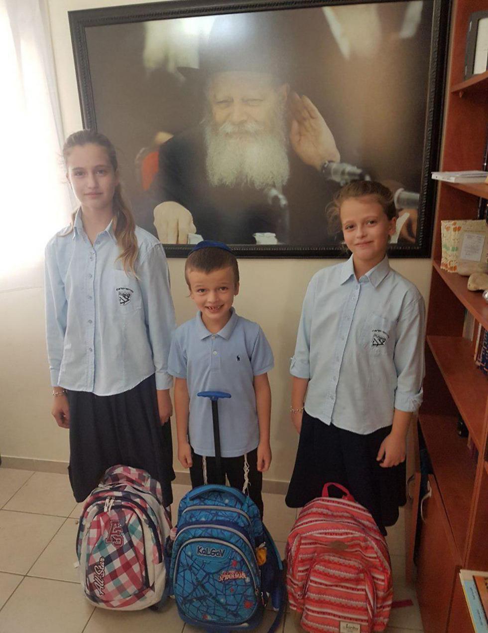 """דבורל'ה, ליבי ומוישי אנדר מכפר חב""""ד"""