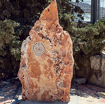 מצבת הקבר בעפרה
