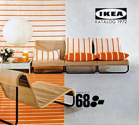 גרסה עדכנית של הכורסאות בשער של 1972 אפשר למצוא בחנויות עד היום (צילום: inter ikea systems)
