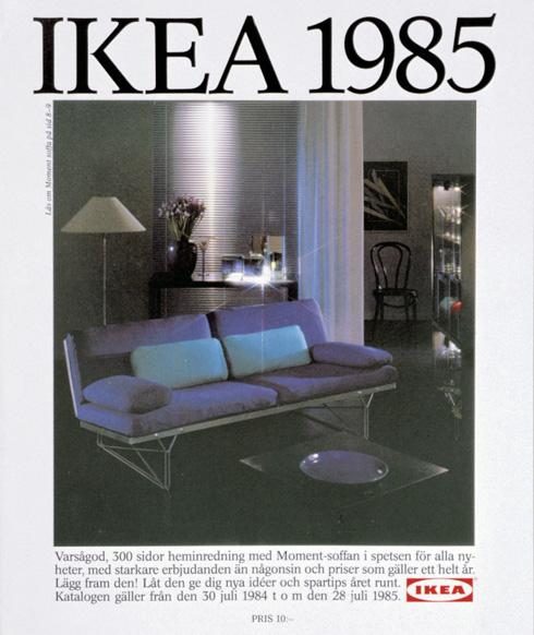 שנות ה-80 עם כחול מחשמל (וכיסא עץ קלאסי ברקע) (צילום: inter ikea systems)