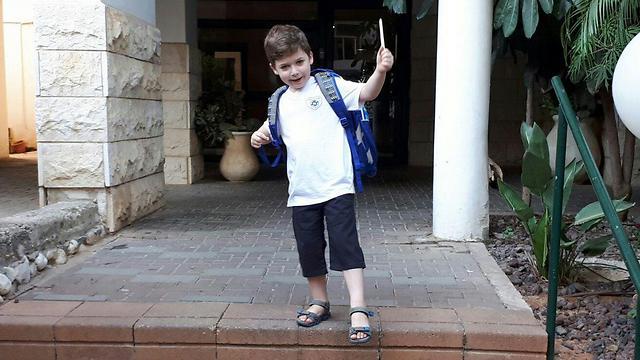 אורי שומרון עולה לכיתה א'