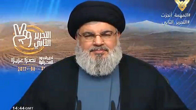 Hezbollah Secretary-General Hassan Nasrallah declared victory in the Syrian conflict