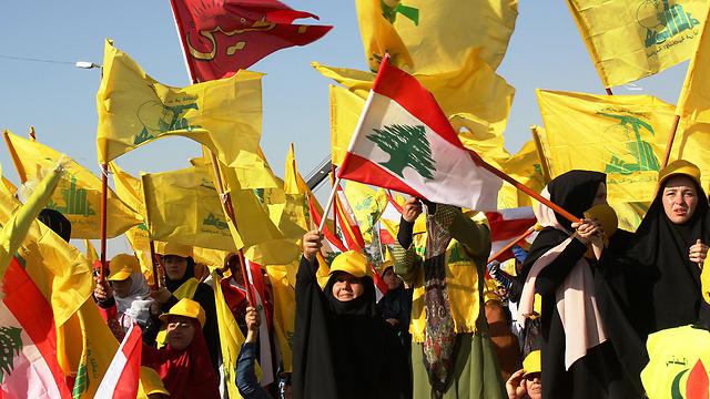 Hezbollah supporters (Photo: EPA)